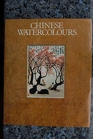 Book: Hejzlar, Chinese watercolours, Octopus 1980