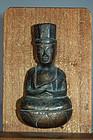 Bronze Dainichi Nyorai from kakebotoke, Japan 14th century