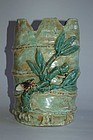 Flower vase in shape of bamboo segment with cicada, Japan, 1970s