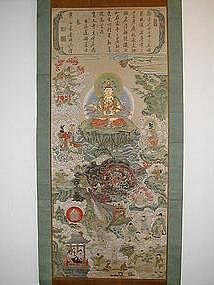 Painting, Mandala with Kannon, Japan, 19th c.