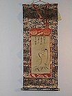 Very small scroll, Daruma, attr. Hakuin, Japan, 18th c.