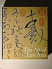 Book: Gabriele Fahr-Becker, The Art of East Asia, 1999