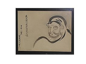 Painting, portrait of Daruma, Japan, Edo era