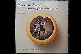 Book: Kagamibuta. Mirrors of Japanese Life and Legend