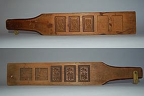 Two kashigata, wood, Buddhist texts, Taisho period