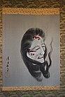 Scroll, severed head, Eisen, Japan, ca. 1900
