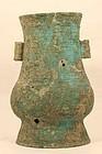 Chinese archaic Bronze Hu vase