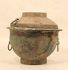 CHINESE HAN DYNASTY BRONZE XIAN STEAMER