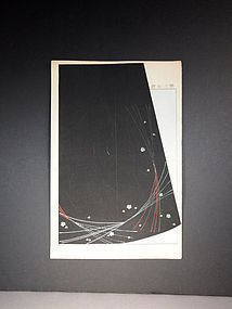 Original woodblock print, unsigned