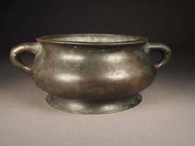 Chinese cast bronze incense burner