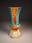 Chinese fahua gu-form altar vase