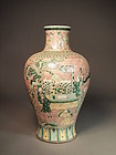 Chinese biscuit enameled porcelain vase