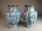 Chinese cloisonne vases (pair)