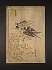Original woodblock print by Sugakudo (active 1850s-60s)
