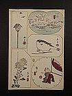 Original woodblock print by Hiroshige (1797-1858)