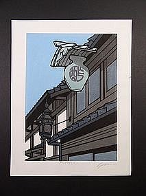 Original woodblock print by Katsuyuki Nishijima,b. 1945