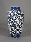 Japanese cloisonne vase with design of plum blossoms