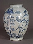 Korean blue and white porcelain vase with floral design