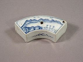 Korean blue and white porcelain fanshaped water dropper
