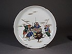 Japanese porcelain dish with design of sea monsters