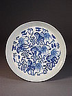 Chinese blue / white decorated porcelain dish