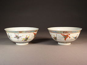 Pair of Chinese porcelain butterfly bowls