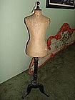Vintage French Mannequin Child Size Dress Form