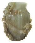 Chinese Jade Vase Entwined with Pine Trees