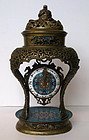 Rare Antique Chinese Cloisonne Clock