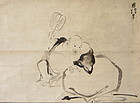 Antique Japanese Scroll Attributed to Kano Chikanobu