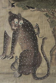 Antique Korean Painting of Leopard and Cubs