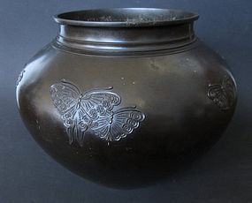 Japanese Bronze Vase with butterflies by Harunobu