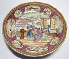 Chinese Antique  Export Ware Porcelain Dish