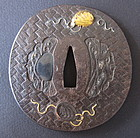 Antique Japanese Tsuba with Basket and Wave Motif