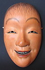 Japanese Signed Noh Mask of Shojo