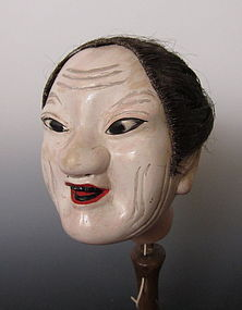 Japanese Bunraku Puppet Head of Old Woman