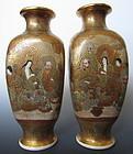 Pair of Japanese Antique Satsuma Vases