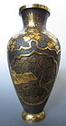 Japanese Antique Damascene Vase with Chrysanthemum Mon