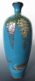 Japanese  Cloisonne Vase by Gokou