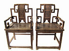 Chinese Antique Pair of Hardwood Key Fret Arm Chairs