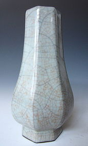 Chinese Monochrome Pale Blue Crackle Porcelain Vase