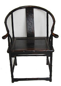 Antique Chinese Bamboo Style Chair