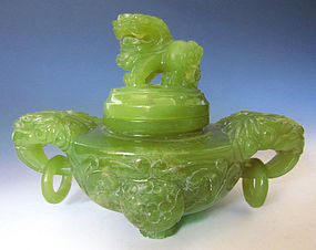 Chinese Qilin Agate Covered Censer