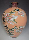 Japanese Antique Cloisonne Vase with Peonies