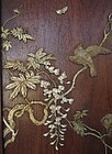 Antique Japanese Inlaid Screen