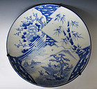 Japanese Blue and White Sho Chiku Bai Imari Charger