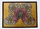 Antique Chinese Colorful Embroidered Collar