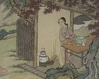 Chinese Painting of Man and Woman