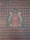Antique Tibetan Thangka of Amitayus