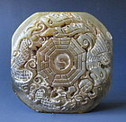 Antique Chinese Jade Seal
